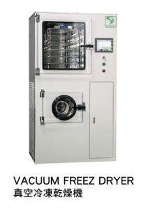 真空冷凍乾燥機