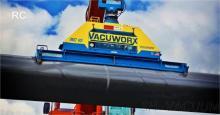 旭豪真空 美國 Vacuworx 真空搬運系統 RC 系列